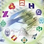 بخشنامه الزامات سود بانکی ابلاغ شد